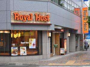 ロイヤルホスト馬車道店